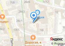 Компания «Городской центр авторской песни» на карте