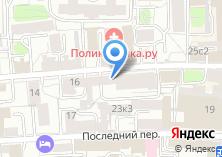 Компания «Нотариус Медведева Н.С» на карте