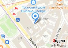 Компания «Караколь» на карте