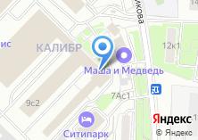 Компания «Слагос» на карте