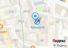 Компания «Зик» на карте