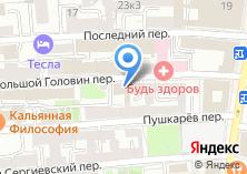 Компания «ВСМС» на карте