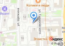 Компания «Молочно-раздаточный пункт Детская городская поликлиника №113» на карте