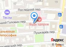 Компания «Московская Хельсинкская Группа» на карте
