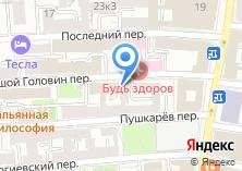 Компания «Театрика» на карте