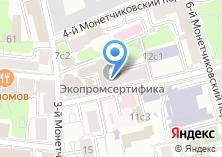 Компания «Компания Серминс» на карте