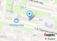 Компания «Мастерская по ремонту одежды и изготовлению ключей в Павловском 1-ом переулке» на карте