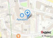 Компания «Butik.ru - интернет-магазин» на карте