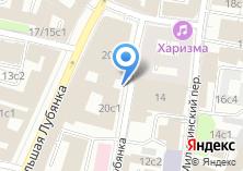 Компания «Приемная ФСБ РФ» на карте