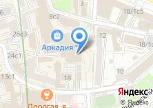 Компания «ДИКИЙ ПИОН студия флористики» на карте