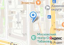 Компания «Tpa Axis» на карте
