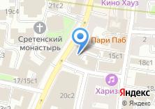 Компания «Всероссийская федерация волейбола» на карте