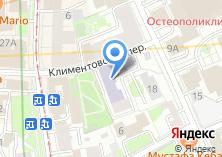 Компания «Московский институт экономики» на карте