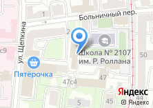 Компания «КОМПАНИЯ ПРОМСЕРВИС» на карте