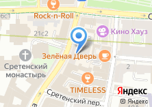Компания «Интерсыск» на карте
