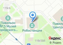Компания «Центр Изучения Фамилий» на карте