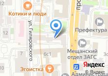 Компания «ТУРИСТИЧЕСКАЯ КОМПАНИЯ ДЕЛЛИ ТУРСЕРВИС» на карте
