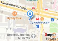 Компания «Linguist Prime» на карте