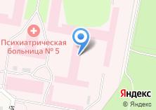 Компания «Психиатрическая больница №5» на карте