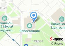 Компания «Робостанция» на карте