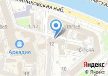 Компания «Российская система качества» на карте