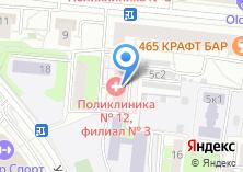 Компания «Женская консультация Городская поликлиника №98» на карте