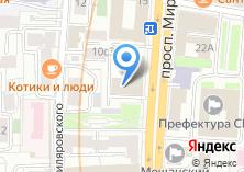 Компания «BERRY agency» на карте