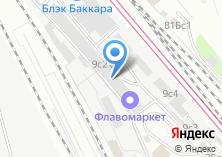 Компания «Агава» на карте