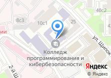 Компания «Колледж приборостроения и информационных технологий» на карте