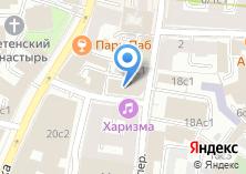 Компания «На Милютинском» на карте