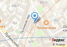 Компания «Moskva Group» на карте