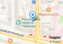 Компания «Итал Тревел» на карте
