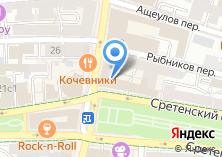 Компания «Российский государственный симфонический оркестр кинематографии» на карте
