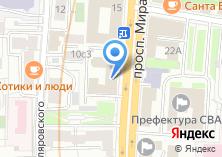 Компания «Дезатака» на карте