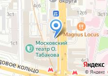 Компания «Белый Авантаж» на карте
