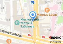 Компания «Проспект Мира 3 к1» на карте