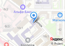 Компания «Детский сад №841» на карте