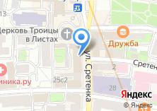 Компания «АСК-ДОМУС» на карте