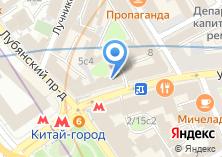 Компания «Храм Святителя Николая в Кленниках» на карте