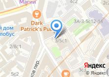 Компания «ТехноДром» на карте