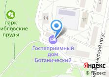 Компания «Центральный музей МЧС России» на карте