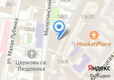 Компания «Строящееся административное здание по ул. Милютинский пер» на карте