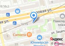 Компания «Hermes-DPD» на карте