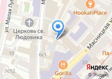 Компания «Pro.m» на карте