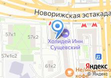 Компания «DHL» на карте