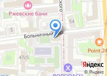 Компания «Зебра Холдинг» на карте