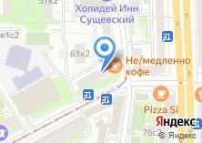 Компания «Жилищник Мещанского района» на карте
