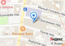 Компания «ИНТЕРЮНИС» на карте