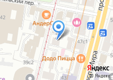 Компания «Сэлф» на карте