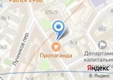 Компания «СКД Тур» на карте
